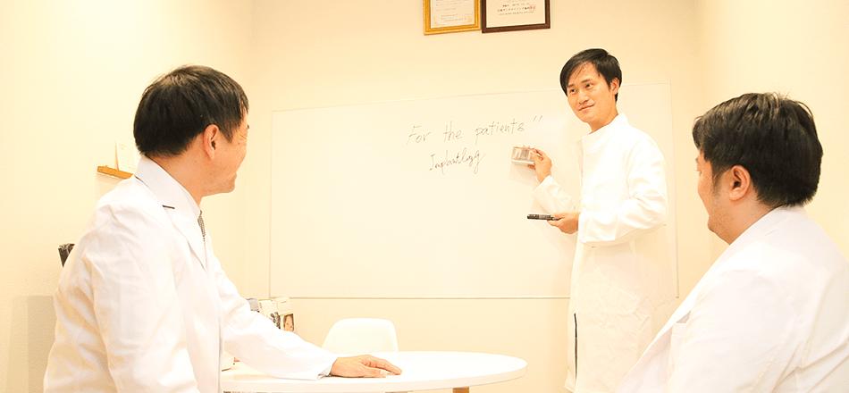 ドクター向けの勉強会